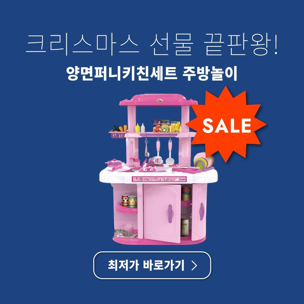 유아 크리스마스 선물 추천 키친 세트